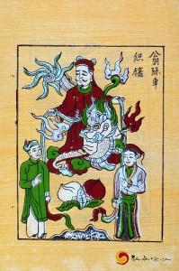 Ông Tơ Nguyệt