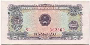 Tiền giấy năm hào