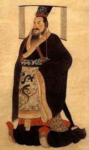 Tần Thủy Hoàng, người sáng lập nhà Tần