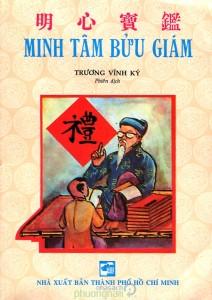 Bìa sách Minh Tâm Bửu Giám bản tiếng Việt (Trương Vĩnh Ký phiên dịch)