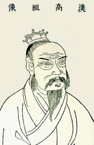 Hán Cao Tổ Lưu Bang