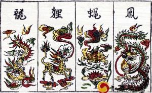 Tứ linh (tranh Đông Hồ)