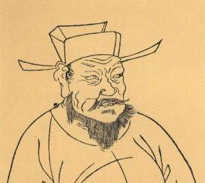 Một hình vẽ Bao Công