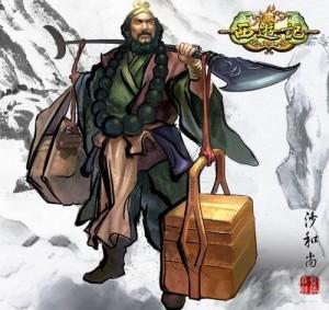 Một hình vẽ Sa Tăng