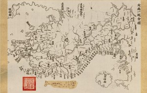 Đại Nam nhất thống toàn đồ được xuất bản năm 1838