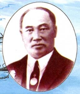 Bạch Thái Bưởi