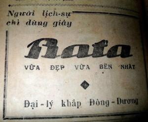 Một mẫu quảng cáo giày Bata trên báo xưa